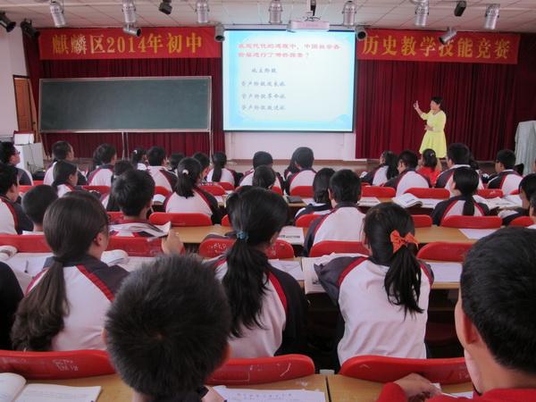 麒麟区举办初中青年教师教学技能竞赛